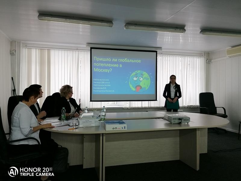 Ученики школы № 1034 защитили свои исследовательские проекты на Московском экологическом форуме