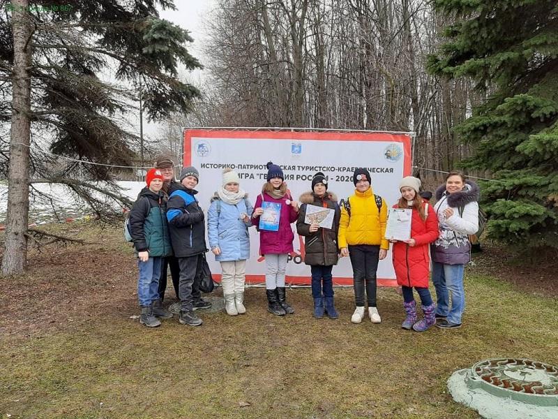 Юные путешественники школы № 867 прошли по туристско-краеведческому маршруту в Парке Победы